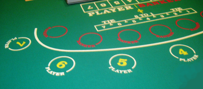 Baccarat Tips Strategy